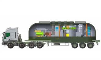 五角大樓與2間核能公司簽約 建造微型機動反應爐