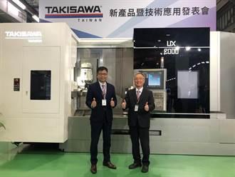 台灣瀧澤科技廠內展發表新品 火力全開搶訂單