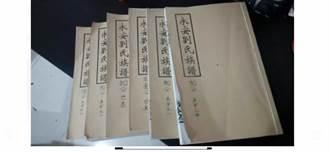 【史話】專欄:劉良昇》尋根探祖之癡狂