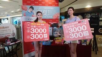 台中新光三越初夏購物節 單日業績挑戰1億