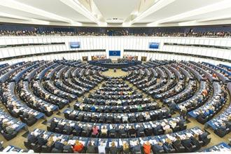 不滿中國反制裁 歐洲議會取消審議!中歐全面投資協定 簽署恐卡關