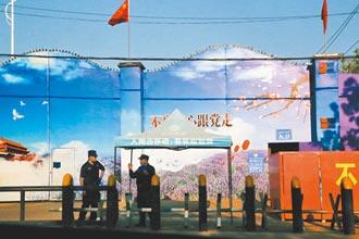 北京斥西方 不配當人權教師爺