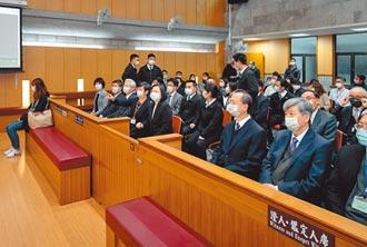 國民法官模擬開庭 蔡英文:首度旁聽