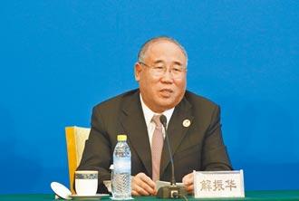與中國合作 美國重返氣候會議