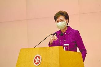 《香港基本法》修正草案 特首促儘早提交