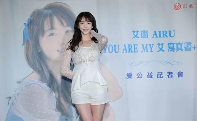RakutenGirls樂天女孩成員AIRU艾璐24日舉行寫真書《YOU ARE MY 艾》記者會。(羅永銘攝)