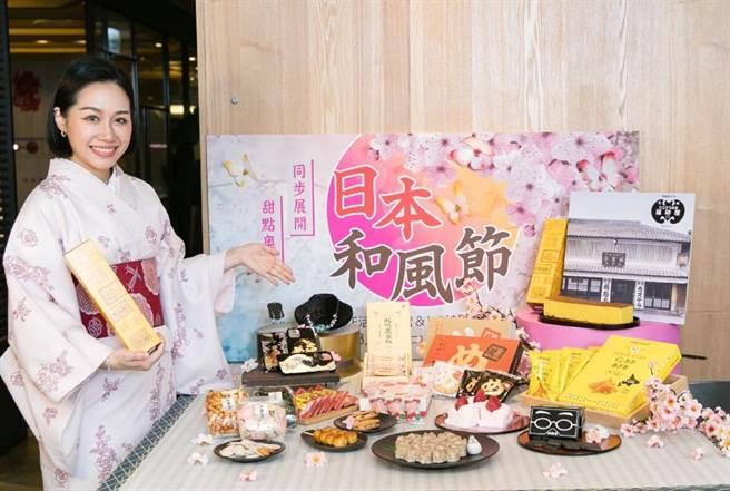 SOGO日本和風節 甜點奧運連辦15天 - 生活