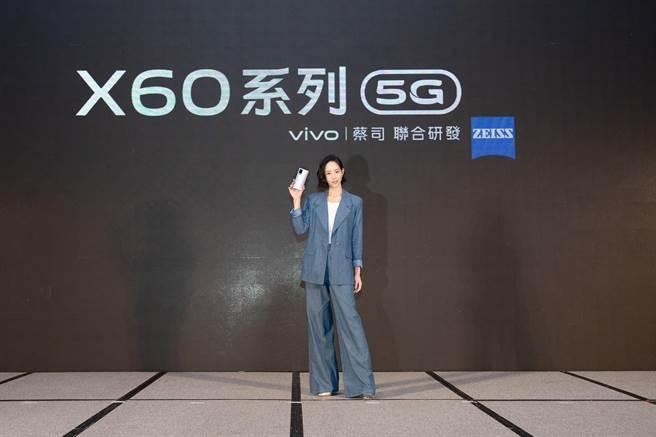 張鈞甯出席手機新品發表會。(vivo提供)