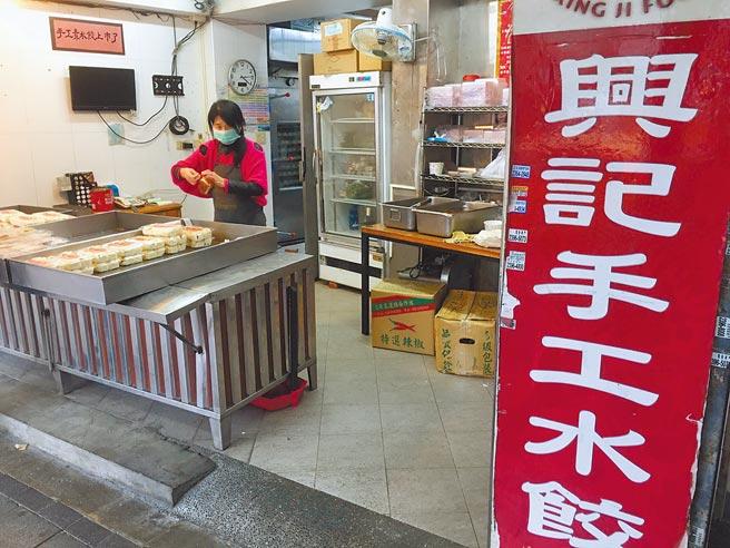 台北市東門市場知名的「興記水餃」,因商標權引發家族內鬨,大兒子控告母親及么弟侵害商標及違反著作權,但檢察官不起訴。(張孝義攝)