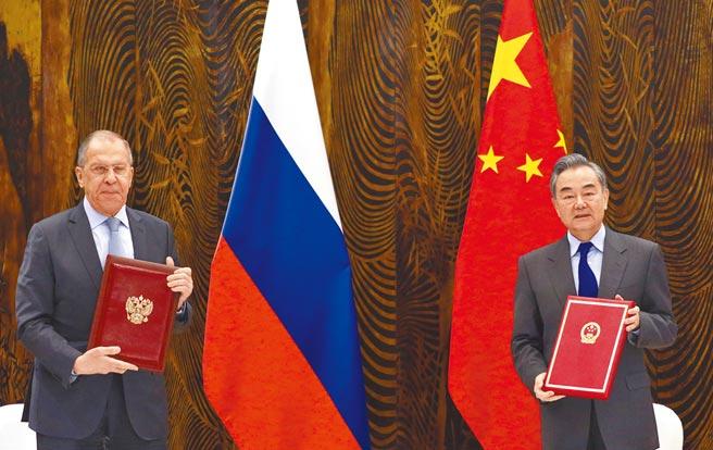 中國國務委員兼外長王毅(右),23日在廣西桂林與俄羅斯外長拉夫羅夫簽署共同聲明,強調共同對抗國際霸權。(俄羅斯外交部提供)