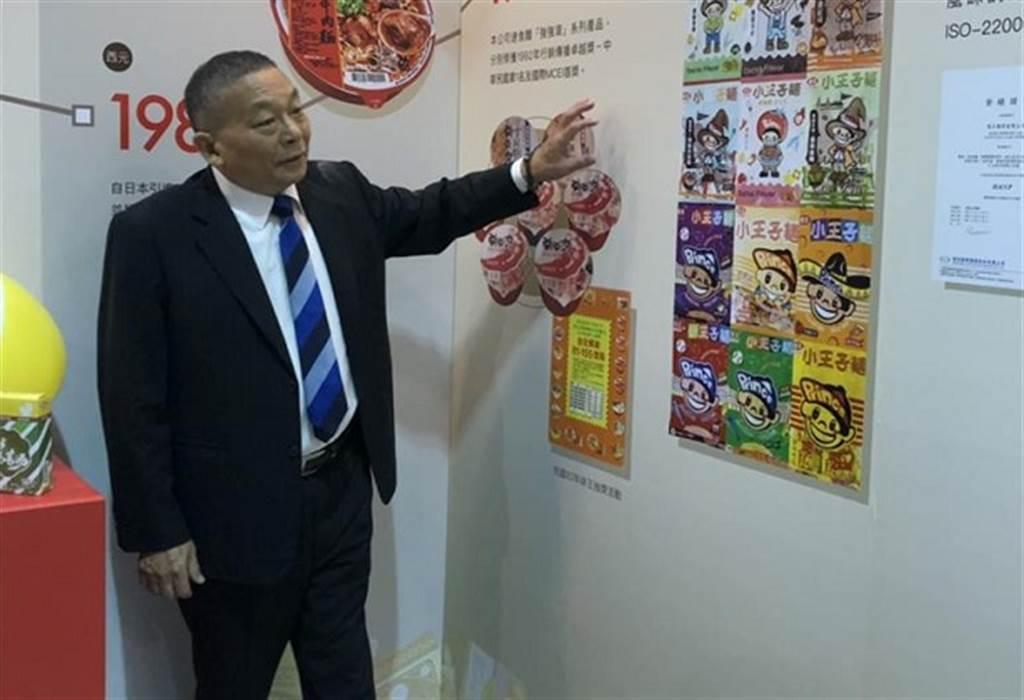 味王董事長陳清福(圖/中時資料照)