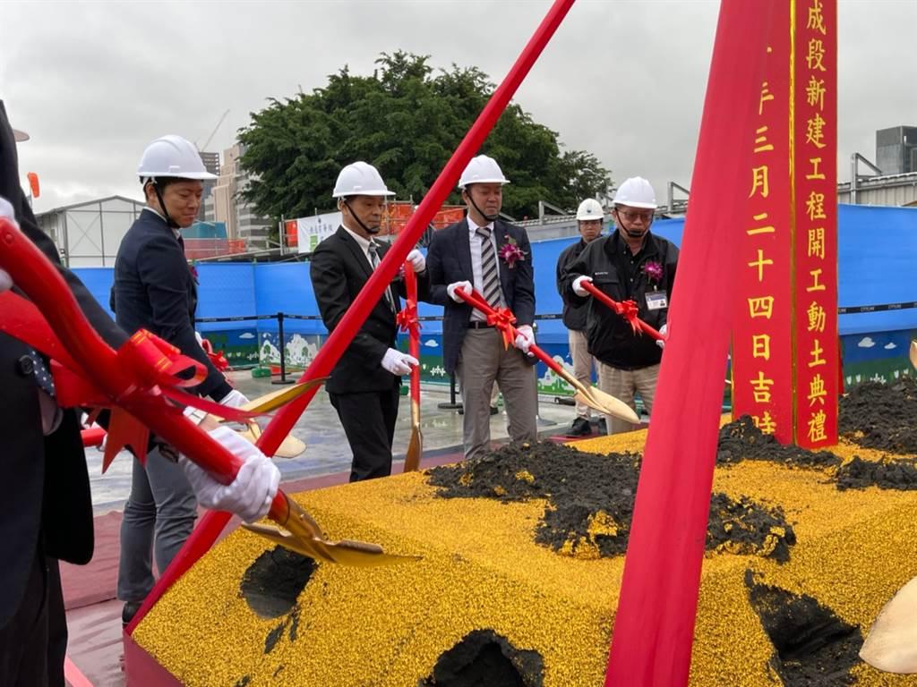 潤泰創新南港玉成企業總部舉辦開工動土典禮,攜手與日本三菱地所共同打造國際級智慧節能永續商辦大樓。(業者提供)