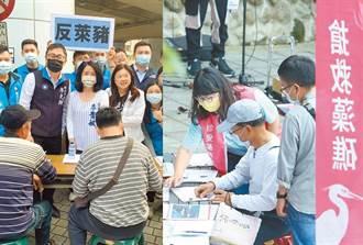 反萊豬、藻礁公投民調出爐 前立委:民進黨與年輕人的裂痕恐難彌補