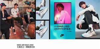 【新疆棉風波】陸多名藝人終止與NIKE、H&M合作