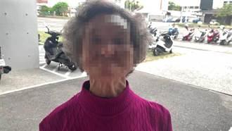 2婦年逾半百打架 一路從家門扭打至馬路