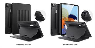 保護殼廠商提前曝光新iPad Pro外型 外擴喇叭孔有變