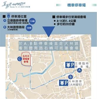 3大活動強碰清明祭祖 台南市周末將湧車潮