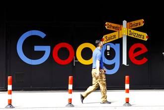 Google再退一步 願就新聞內容付費給義大利媒體