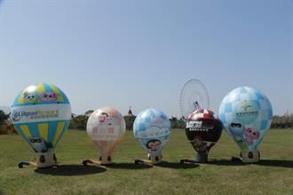 麗寶熱氣球節2日登場 指定住宿免費搭 樂園博幼票買1送1