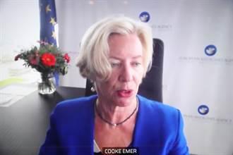 歐盟拓展供應源 審查俄疫苗並接洽中製疫苗