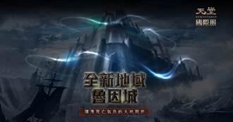《天堂REMASTERED》盛大改版 經典復刻2000年《天堂:首部曲》小遊戲、免費取得神級裝備