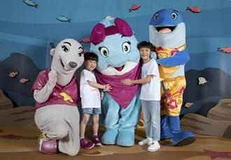 兒童連假 遠雄海洋公園兒童免費好禮三重送