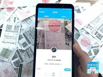 AI技術加持 「發票存摺 App」傳統發票、模糊的電子發票都能掃