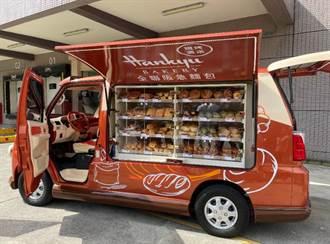 全聯阪急麵包破千店 3款12公分日系大麵包同慶