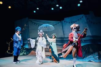 許仙、白蛇演小丑戲 搞笑中傳遞真情