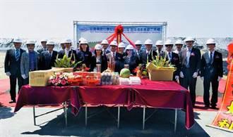 日商巨菱精密化學 台中港加碼擴建新廠