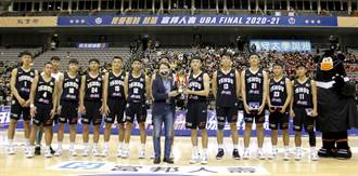 UBA大專籃球聯賽4強決賽落幕  義大男籃持續追求完美
