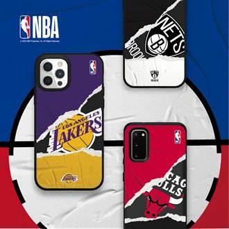 犀牛盾推出NBA聯名款手機殼 歐洲限定球迷不服啦