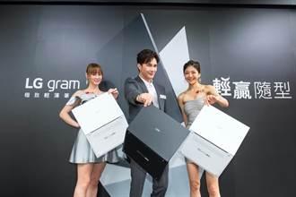 金氏世界紀錄認證世界最輕16吋筆電 LG gram信義登場