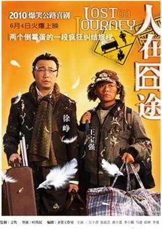 台灣人看大陸》90後台青對大陸的迷思來自哪裡