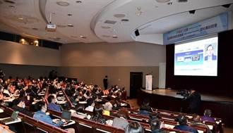 助業者創商機 貿易局舉辦國際貿易中心資料庫說明會