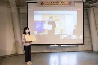 成大、日本香川高專跨國聯合教學 培育AI機器人專才