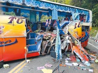 遊覽車撞山 運安會:車體結構有問題
