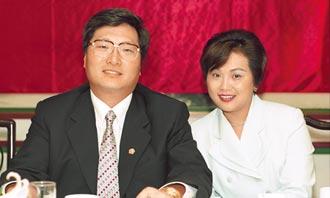 分居15年 王令麟妻跨海訴離判准