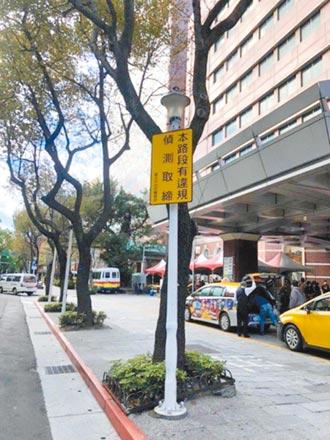 台北人小心 2路段3月29日AI揪違規