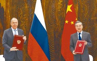 中俄16國聯盟vs.美歐聯盟