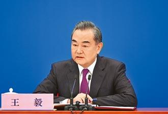 王毅將訪中東6國 聚焦伊朗核協議