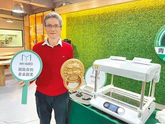 50歲研發真空成型機 創業募資600萬
