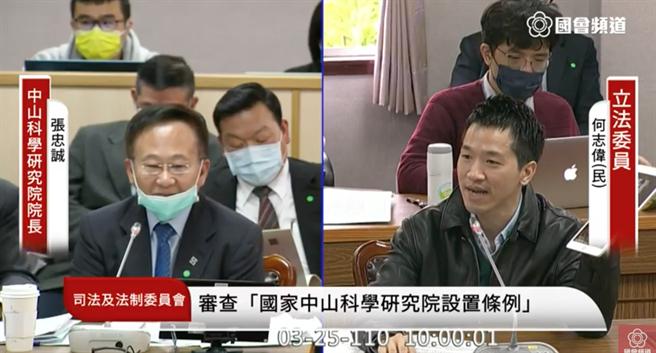 民進黨立委何志偉(右)與中科院長張忠誠(左)。(取自國會頻道)