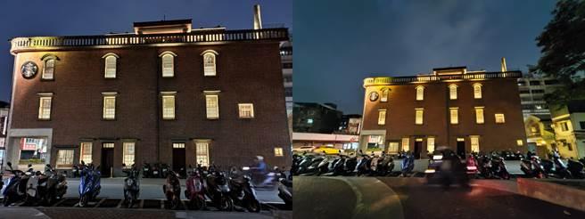 ROG Phone 5夜間廣角與超廣角相機對比。(黃慧雯攝)