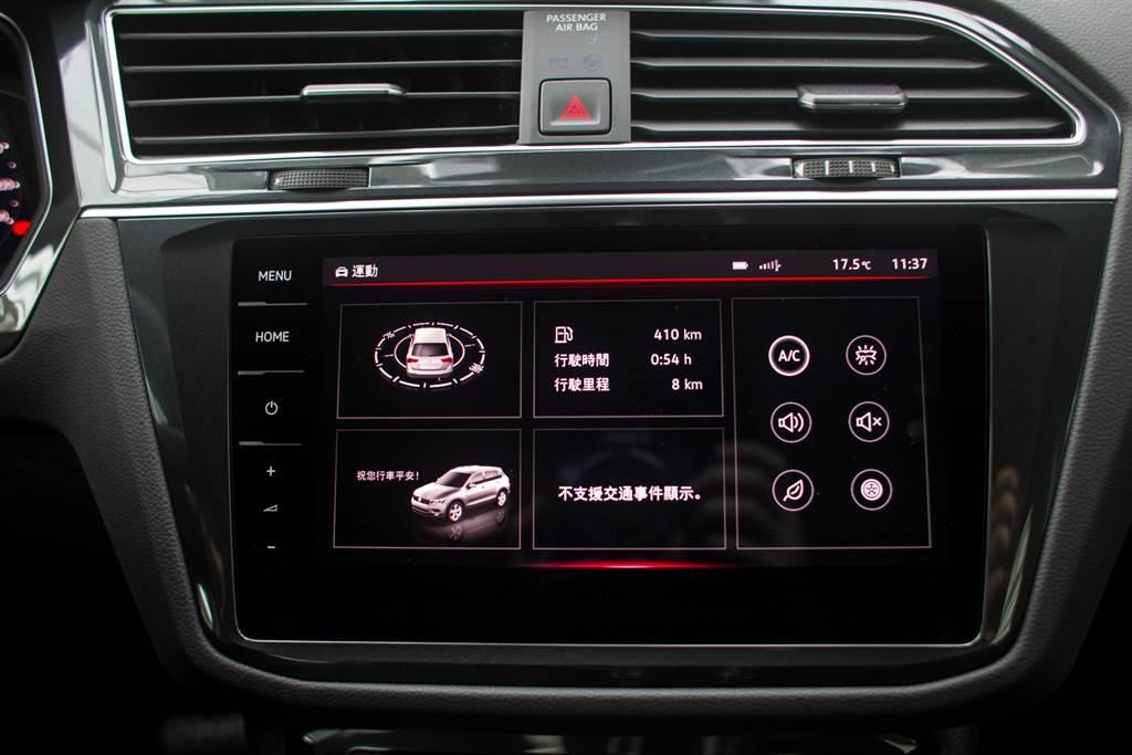 車載主機更新至MIB 3系統,同時觸控螢幕升級為Discover Pro 9.2吋鏡面螢幕。(陳彥文攝)