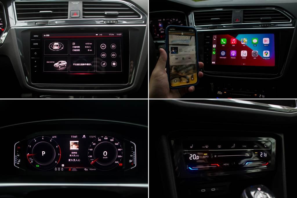 數位化為小改款Tiguan內裝的改款重點,除了觸控螢幕加大,亦導入無線Apple CarPlay連接(Android Auto為有線),空調面板也改為觸控式,至於10.25吋數位儀表則是2020年式就已列為標配。(陳彥文攝)