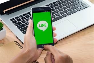 LINE電腦版將停用電話號碼登入 帳號未移轉好友、貼圖全消失