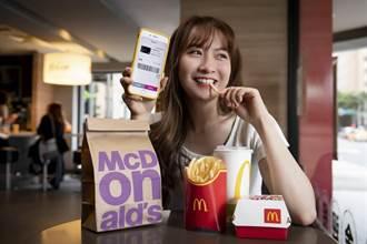 「嗶」你買漢堡 麥當勞街口支付與台灣Pay 3/31起全台上線