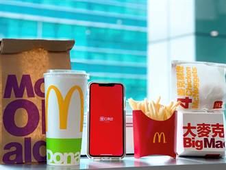 街口支付在麥當勞上線  消費滿百最高回饋14%