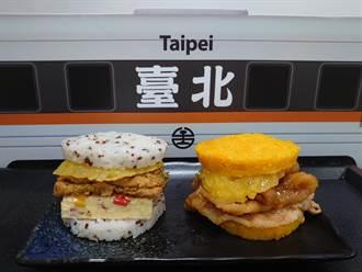 台鐵挺鳳梨農 壓軸推出鳳梨米漢堡